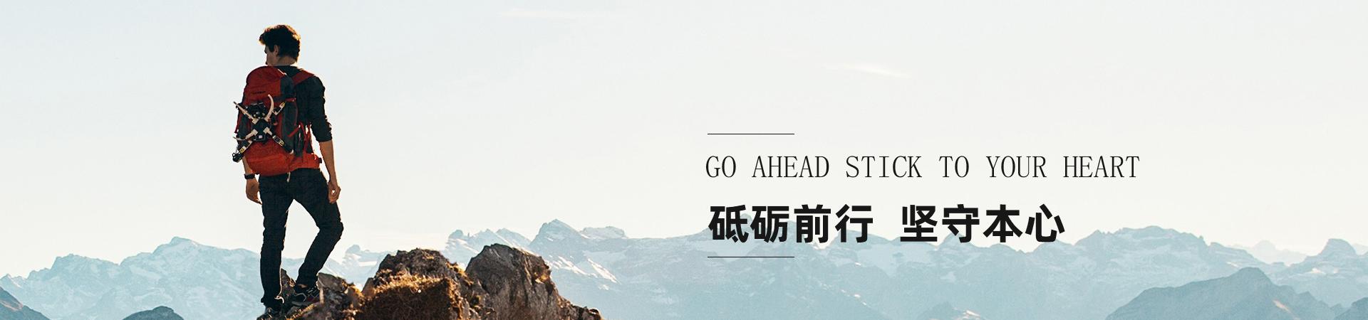 http://www.zhshengrui.com/data/upload/201911/20191116165109_198.jpg